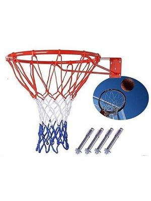 Outdoor Wall Mounted Basketball Hoop Ring & Net for Adults and Children Official Size 45cm
